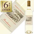 白ワイン フランス ボルドー ドメーヌ バロン ド ロートシルト ボルドー レゼルブ スペシアル ブラン(白) 2016 750ml wine