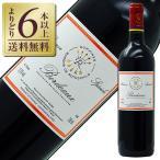赤ワイン フランス ボルドー ドメーヌ バロン ド ロートシルト ボルドー レゼルブ スペシアル ルージュ(赤) 2016 750ml wine