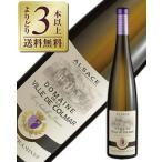 白ワイン フランス アルザス ドメーヌ ヴィレ ドゥ コルマール ゲヴェルツトラミネル 2014 750ml wine