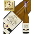 白ワイン フランス アルザス ドメーヌ ヴィレ ドゥ コルマール シルヴァネール 2015 750ml wine