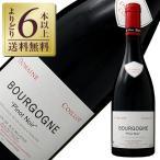 赤ワイン フランス ブルゴーニュ ドメーヌ コワイヨ ブルゴーニュ ルージュ 2015 750ml wine