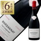 赤ワイン フランス ブルゴーニュ ドメーヌ コワイヨ マルサネ レ ロンジュロワ 2014 750ml wine