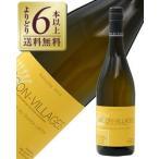 白ワイン フランス ブルゴーニュ レ ゼリティエール デュ コント ラフォン マコン ヴィラージュ 2016 750ml wine