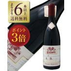 赤ワイン フランス ブルゴーニュ ドメーヌ ミッシェル(ミシェル) グロ ヴォーヌ ロマネ オー ブリュレ 1er 2013 750ml wine