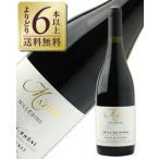 赤ワイン フランス ドメーヌ マズール コート デュ ローヌ カルト ブランシュ 2004 750ml wine