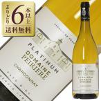 白ワイン フランス ドメーヌ ペイリエール プラチナム シャルドネ 2016 750ml wine