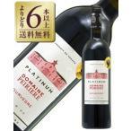 赤ワイン フランス ドメーヌ ペイリエール プラチナム ムールヴェードル 2014 750ml wine