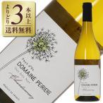 白ワイン フランス ドメーヌ ペイリエール レゼルヴ シャルドネ 2015 750ml wine