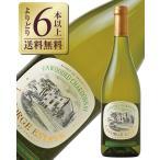 白ワイン フランス ドメーヌ ポール マス ラ フォルジュ エステイト アンウッディド シャルドネ 2016 750ml wine