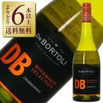 白ワイン オーストラリア デ ボルトリ ディービー シングル ヴァラエタル ワインメーカーズセレクション シャルドネ 2016 750ml wine