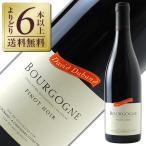 赤ワイン フランス ブルゴーニュ ドメーヌ ダヴィド デュバン ブルゴーニュ ピノ ノワール 2014 750ml wine