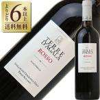 赤ワイン イタリア 3本で2脚 ドゥーカ ディ サラパルータ テッレ ダガラ ロッソ 2015 750ml コルヴォ wine