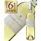 白ワイン イタリア 3本で2脚 ドゥーカ ディ サラパルータ コロンバ プラティノ シチリア ビアンコ 2013 750ml コルヴォ wine