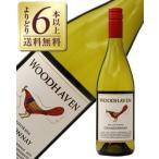 白ワイン アメリカ デリカート ファミリー ヴィンヤーズ ウッドヘーヴン シャルドネ 2013 750ml wine