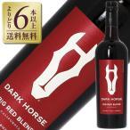 赤ワイン アメリカ カリフォルニア ダークホース ビッグ レッド ブレンド 750ml wine