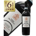 よりどり6本以上送料無料 カンティーナ ディオメーデ アリアニコ デル ヴルトゥレ 2013 750ml 赤ワイン イタリア