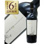 赤ワイン イタリア カンティーナ ディオメーデ カナーチェ 2013 750ml wine