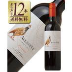 赤ワイン チリ デルスール カルメネール 2016 750ml wine