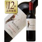 赤ワイン チリ デルスール カベルネソーヴィニヨン 2016 750ml wine