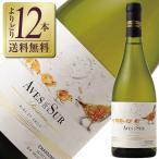 白ワイン チリ デルスール レゼルバ シャルドネ 2016 750ml wine