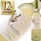 白ワイン チリ デルスール ソーヴィニヨンブラン 2016 750ml wine