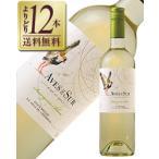 白ワイン チリ デルスール ソーヴィニヨンブラン 2020 750ml wine