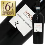 赤ワイン イタリア ヴィニエティ デル ヴルトゥーレ アリアニコ デル ヴルトゥーレ ピポリ 2014 750ml wine
