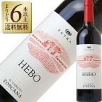 赤ワイン イタリア ペトラ エボ 2015 750ml wine