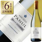 白ワイン チリ ビニェードス エラスリス オバリェ パヌール シャルドネ リザーヴ オーク エイジド 2016 750ml wine
