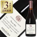 赤ワイン チリ ヴィーニャ エラスリス アコンカグア コースタ ピノ ノワール 2016 750ml wine