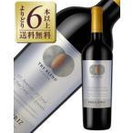 赤ワイン チリ 限定品 ヴィーニャ エラスリス ザ ブレンド レッド 2012 750ml wine