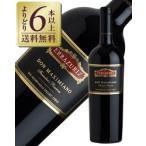 赤ワイン チリ ヴィーニャ エラスリス ドン マキシミアーノ ファウンダーズ リザーヴ 2014 750ml wine