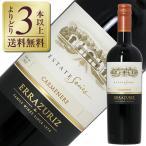 赤ワイン チリ ヴィーニャ エラスリス エステート カルメネール 2016 750ml wine