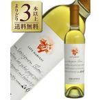 白ワイン チリ ヴィーニャ エラスリス レイト ハーヴェスト(レイト ハーベスト) ソーヴィニヨン ブラン ハーフ 2015 375ml wine