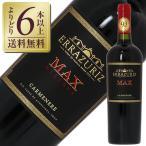赤ワイン チリ ヴィーニャ エラスリス マックス レゼルヴァ カルメネール 2015 750ml wine