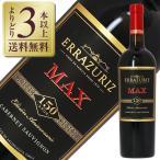 赤ワイン チリ ヴィーニャ エラスリス マックス レゼルヴァ カベルネソーヴィニヨン 2015 750ml wine