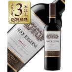 赤ワイン チリ ヴィーニャ エラスリス マックス レゼルヴァ メルロー 2014 750ml wine