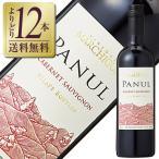 赤ワイン チリ ビニェードス エラスリス オバリェ パヌール カベルネソーヴィニヨン 2016 750ml wine