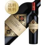 赤ワイン チリ ヴィーニャ エラスリス ヴィニエド チャドウィック 2013 750ml wine