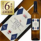 白ワイン スペイン ドミニオ デ エグーレン エストラテゴ レアル ブランコ 750ml wine