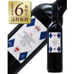 よりどり6本以上送料無料 ドミニオ デ エグーレン エストラテゴ レアル ティント 750ml 赤ワイン スペイン