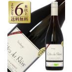赤ワイン フランス エステザルグ テラ ヴィティス コート デュ ローヌ ルージュ 2016 750ml wine