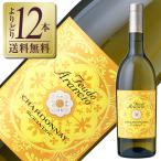 よりどり6本以上送料無料 フェウド アランチョ シャルドネ 2015 750ml 白ワイン イタリア