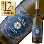 白ワイン イタリア フェウド アランチョ グリッロ 2016 750ml wine