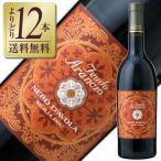 よりどり12本送料無料 フェウド アランチョ ネロ ダーヴォラ 2015 750ml 赤ワイン イタリア