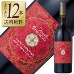 赤ワイン イタリア フェウド アランチョ サンジョヴェーゼ 2015 750ml wine