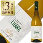 白ワイン イタリア フェウド ディシーサ チャラ カタラット インソリア 2015 750ml  wine