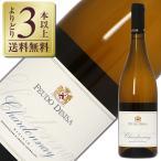 ショッピング白 白ワイン イタリア フェウド ディシーサ ダリーア シャルドネ DOC シチリア 2015 750ml 今月の送料無料ワイン wine
