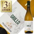 白ワイン イタリア フェウド ディシーサ グリッロ DOC シチリア 2015 750ml wine