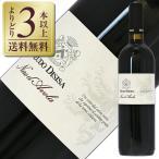 赤ワイン イタリア フェウド ディシーサ ネロ ダーヴォラ 2015 750ml wine